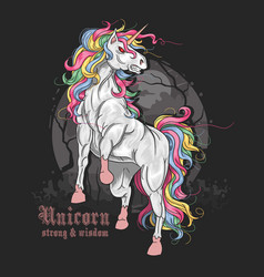 unicorn majestic full color vector image