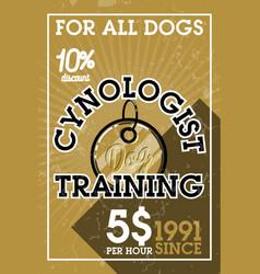 color vintage cynologist banner vector image vector image