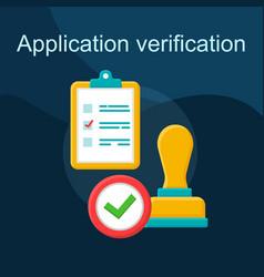 Application verification flat concept icon vector