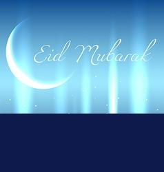 eid background vector image