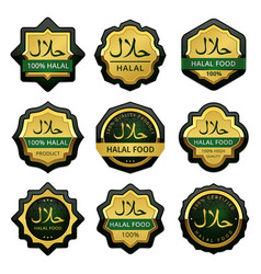 Set luxury gold halal food product labels vector