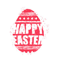 happy easter emblem egg symbol religion holiday vector image
