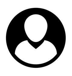 male icon user person profile avatar symbol vector image