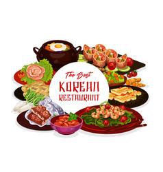 Traditional korean restaurant menu asian cuisine vector