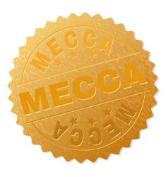 Gold mecca medal stamp vector