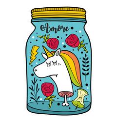 dead unicorn head in the jar vector image