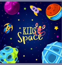 space frame design kids vector image vector image