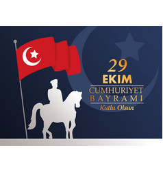 Ekim bayrami celebration with soldier in horse vector
