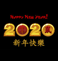 2020 new year zodiac rat on black vector image