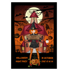 Halloween invitation card with a witch costume vector