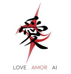 Love amor ai vector