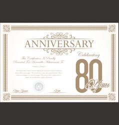 anniversary retro vintage background 80 years vector image vector image