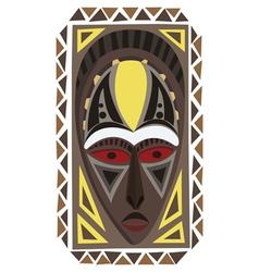Africa Wildlife Culture vector image
