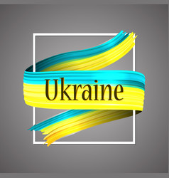 ukraine flag official national colors ukrainian vector image