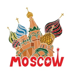 Moscow8 resize vector image