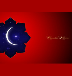 ramadan kareem greeting card white crescent moon vector image