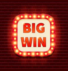 big win retro banner template vector image vector image