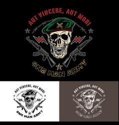 skull army emblem vector image