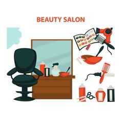 hairdresser or hair beauty salon hairdressing vector image vector image