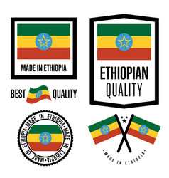 ethiopia quality label set for goods vector image