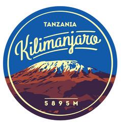 mount kilimanjaro in africa tanzania outdoor vector image