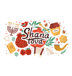 rosh hashanah horizontal background with shana vector image