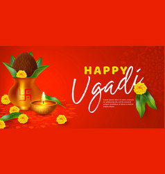 ugadi holiday poster or babber vector image