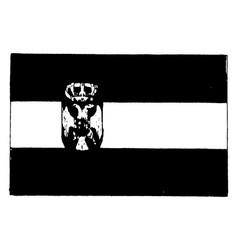 yugoslavia 1923 yugoslavia man-of-war flag vintage vector image