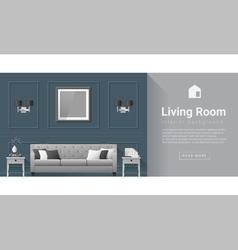 Interior design Modern living room background 5 vector image vector image