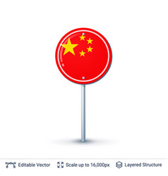 China flag isolated on white vector