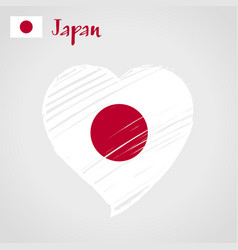 flag heart of japan circle of the sun vector image