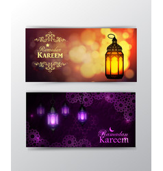 ramadan kareem greeting background eps 10 vector image