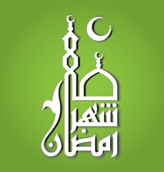 White silhouette of Mosque or Masjid with moon vector image
