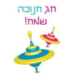 Hanukkah Dreidels card vector image