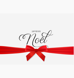 Red christmas gift noel greeting card in french vector
