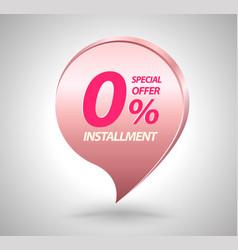 Special offer interest banner vector