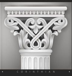 Stone eastern column vector