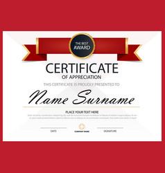 red elegance horizontal certificate template vector image