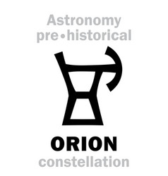 astrology orion ancient pre-historical neolithic vector image