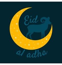 Holiday named eid al adha festival vector