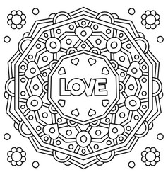 love coloring page vector image