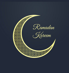 ramadan greeting card on dark-blue background vector image