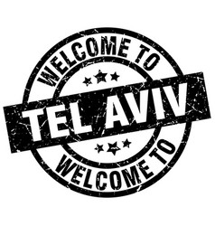 Welcome to tel aviv black stamp vector