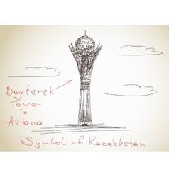Bayterek Tower in Astana vector image