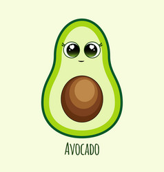 cute cartoon avocado vector image