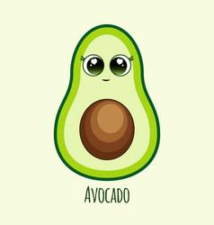 Cute cartoon avocado vector