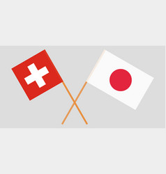 The crossed japan and switzerland flags vector