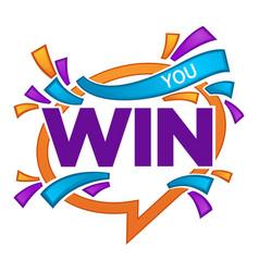 You win congratulation banner template vector