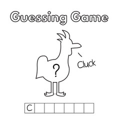 Cartoon chicken guessing game vector