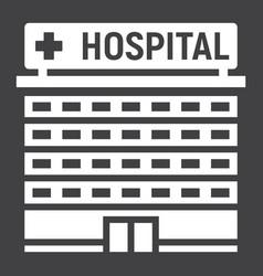 hospital building glyph icon medicine vector image vector image